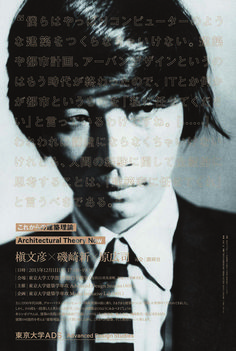 Hiroshi Hara