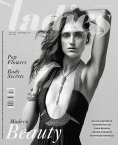Daiane Conterato for Ladies Magazine April 2015 Cover