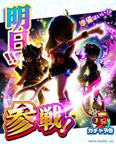Game Font, Gaming Banner, Japan Games, Event Banner, Art Market, Web Design, Graphic Design, Logos, Banners