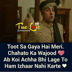 True Love Quotes, Romantic Love Quotes, Deep Love, Sad Love, Poetry Quotes, Hindi Quotes, Happy Hug Day Images, Sad Words, Broken Heart Quotes