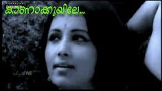 Song: Kaanaakuyile paadoo paadoo nee Film: Swapnam (1973) Lyrics : ONV Kurup Music : Salil Choudhury, Singer: S Janaki