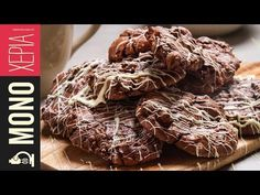 Μαλακά Μπισκότα Τριπλής Σοκολάτας | Kitchen Lab by Akis Petretzikis - YouTube Triple Chocolate Cookies, Types Of Chocolate, Cheesecake Brownies, My Dessert, Greek Recipes, Sweet Life, Biscuits, Deserts, Easy Meals