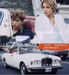 Hyde x Gackt