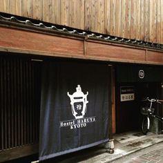 京都で格安STAY!人気のゲストハウスランキングTOP15 14枚目の画像