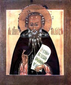 Paphnutius of Thebes, also known as Paphnutius the Confessor. He was bishop of a city in the Upper Thebaid in the early fourth century, and one of the most interesting possible members of the First Council of Nicaea in 325. He was a disciple of Saint Anthony the Great. read the rest of his story here: https://www.facebook.com/photo.php?fbid=685557684860724&set=a.488124947937333.1073741829.100002194965757&type=1&theater