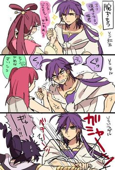 Magi sinbad arm wrestling XD kougyoku, morgiana, and then there's judal XD I love this, I don't even need the translation