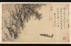元 吳鎮 蘆灘釣艇圖 卷 Fisherman Artist: Wu Zhen (Chinese, 1280–1354) Calligrapher: Wu Zhen (Chinese, 1280–1354) Period: Yuan dynasty (1271–1368) Date: ca. 1350