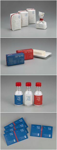 Israeli Student Concept for Austerity Baking Brand and  Packaging Design Design Agency: Liad Shadmi, Shenkar College of Engineering and Design Brand / Project Name: Austerity Packaging Location: Israel Category: #Bakery #food  World Brand & Packaging Design Society