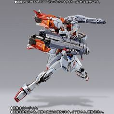 Buy METAL BUILD Mobile Suit Gundam SEED MSV Gunbarrel Striker (Limited) with other merchandises now and get special offer! Published by Bandai. Gundam Exia, Gundam Astray, Gundam 00, Plastic Model Kits, Plastic Models, Strike Gundam, Gundam Custom Build, Gundam Seed, Japanese Toys