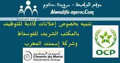 توصل موقعنا برسائل إليكترونية تفيد أن بعض المواقع الإلكترونية قامت بنشر إعلانات التوظيف بالمكتب الشريف للفوسفاط وشركة إسمنت المغرب ويريد أصحاب هذه الرسائل التأكد من صحة هذه الإعلانات