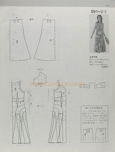 Click to close image, click and drag to move. Use arrow keys for next and previous. Japanese Sewing Patterns, Japanese Books, Fashion Books, Close Image, Ladies Boutique, Clothing Patterns, Handicraft, Charts, Diagram