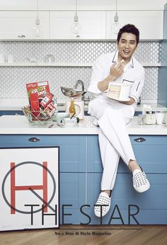 Joo Sang Wook - The Star Magazine May Issue '15 Birth Of A Beauty, Cunning Single Lady, Joo Sang Wook, Turkey Fan, Song Seung Heon, Star Magazine, Star Awards, Good Doctor, New Star
