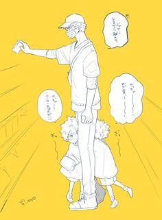 星見SK☆ツン甘な彼氏①発売中 (@Hoshimi1616) さんの漫画 | 70作目 | ツイコミ(仮) Manga, My Hero Academia, Sleeve, Manga Comics