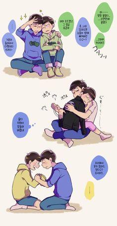 Karamatsu comforting his brothers☺️ pt 1 Osomatsu San Doujinshi, Fanart, Ichimatsu, Light Novel, South Park, Vocaloid, Otaku, Brother, Geek Stuff