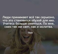 Больше улыбайся!)