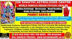 10 Best Janampatri images in 2015 | Lord ganesha, Astrology