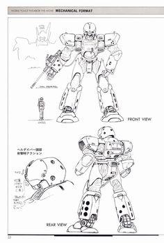 ARL-99B / Helldiver, パトレイバー