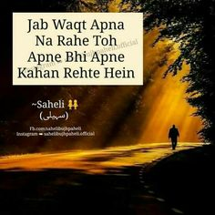 2709 Best Status Images Hindi Quotes Manager Quotes Quotations