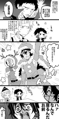 Dazai Osamu, Manga Love, Bungo Stray Dogs, Manga Games, Akita, Cartoon, Comics, Memes, Cute