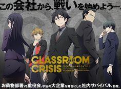 El Anime Classroom Crisis Revela Nueva Imagen Promocional Y Mas De Su Reparto