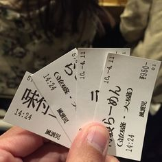 Welcome to Tokyo / Teil 1 - Jane Wayne News Welcome, Tokyo, Aesthetics, News, Asia, Tokyo Japan