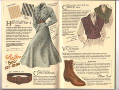 Banana Republic catalog from the 1980s. There's not a single piece within these 2 pages that I would not wear. Talk about retro fashion. Out with the new in with the old!