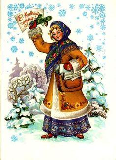 Happy New Year greeting card Soviet