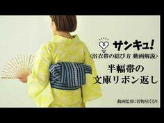 YouTube Yukata, Kimono, Spring Summer, Beauty, Japan, Google, Youtube, Okinawa Japan, Kimonos