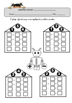 Addition and Subtraction to ten worksheets (Πρόσθεση- Αφα Special Education Math, Addition And Subtraction, Worksheets, 1, Classroom, Teacher, Maths, Professor