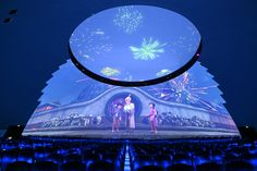 State-of-the-art theater attraction at the Tonguan Kiln International Cultural and Tourism Center in Changsha, CN. Changsha, Cultural Center, Glaze, Attraction, Theater, Tourism, Magic, Culture, Movie Posters