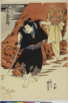 Artist: Utagawa Kuniyoshi Title:「白井ごん八 尾上菊五郎」