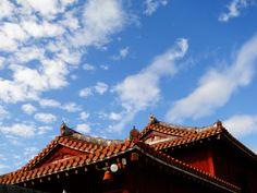 Red Tile Roof at Shuri Castle, Okinawa, Japan