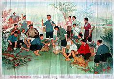 Chinese Propaganda Poster
