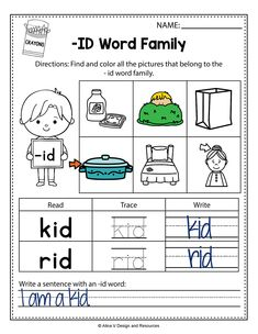 Students LOVED these activities and were able to do them independently! Loved using in small group as well! A fun way to practice word families using these cvc words for kindergarten and first grade students! It includes over 30  printable pages that I can use in my classroom over and over again to practice cvc words and word families. These are the perfect activities for kindergarten phonics and literacy centers and no prep. Cvc Word Families, Family Worksheet, Kindergarten Phonics, Let The Fun Begin, Cvc Words, Literacy Centers, First Grade, Small Groups, Sentences
