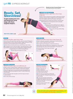 Go sleeveless with this arm / upper body workout!