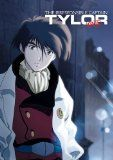 Anime DVD Review: The Irresponsible Captain Tylor OVA Series