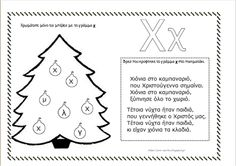 Christmas Time, Playing Cards, Blog, Image, School, Places, Schools, Lugares, Playing Card