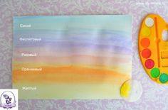 Рисование акварелью для детей.Простой способ рисования с помощью акварели и ватных дисков, с использованием аппликации. Развитие творческих способностей.