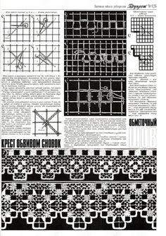 dpl_128-069 (493x700, 323KB ) some crochet motifs if u click on link & scroll down.