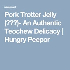 Pork Trotter Jelly (猪脚冻)- An Authentic Teochew Delicacy | Hungry Peepor