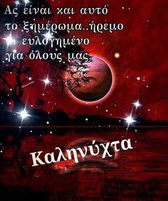 Good Night, Wish, Movies, Movie Posters, Anastasia, Nighty Night, Films, Film Poster, Cinema