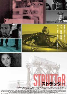 映画『ストラッター』 STRUTTER (C) 2012 Allison Anders and Kurt Voss
