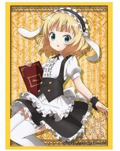 Amazon.co.jp: ブシロードスリーブコレクションHG (ハイグレード) Vol.662 ご注文はうさぎですか? 『シャロ』: ホビー