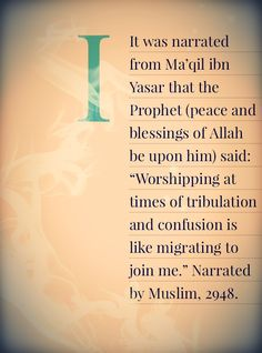 Worshiping in times of fitnah
