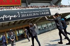 [Champagne]2014/3/28「We Don't Learn Anything Tour 2013-2014」追加公演@日本武道館 「MUSICA」2014年6月号 vol.85 初の武道館密着&改名後初インタビュー Rock Bands, Champagne, Broadway Shows, Tours, Japanese, Learning, Japanese Language, Studying, Teaching