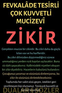 ÇOK KUVVETLİ VE TESİRLİ BİR ZİKİR - MUTLULUK REHBERİ Allah Islam, Good To Know, Quran, Prayers, Faith, Quotes, Elsa, Model, Rage