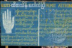 Astrologer´s sign, Myanmar Burma, Asia