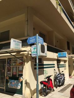 For sale floor apartment in Kanari Street and Aristotelous, 200 meters from the center of the city. Houses, Flooring, Street, City, Homes, Wood Flooring, Cities, House, Walkway