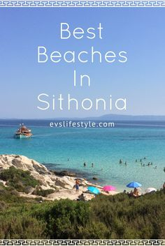 5-day itinerary and travel guide to Sithonia best spots. Explore the beauty of Greek beaches with crystal clear waters and wild nature.
