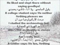 """Nothing pleases me"" By Mahmoud Darwish - - YouTube"